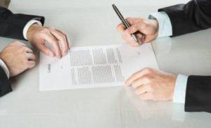 пункты договора по гарантии на авто